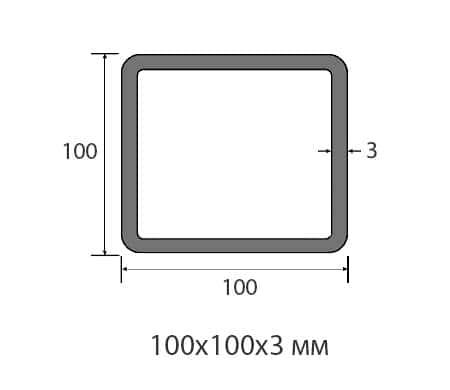 Профильная труба 100х100х3мм (за 1 м.п.), фото