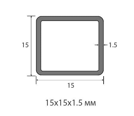 Профильная труба 15х15х1,5мм (за 1 м.п.), фото