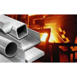 Структурные изменения на российском рынке металлов