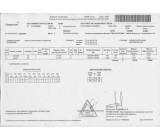 Сертификат качества на товар Профильная труба 40х40х1,5