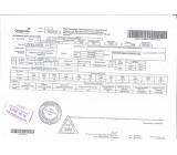 Сертификат качества на товар Профильная труба 140х140х4