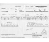 Сертификат качества на товар Профильная труба 50х50х1,5