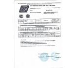 Сертификат качества на товар Профильная труба 50х50х2