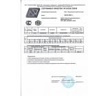 Сертификат качества на товар Профильная труба 80х40х2