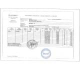 Сертификат качества на товар Швеллер № 20