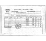 Сертификат качества на товар Швеллер № 24