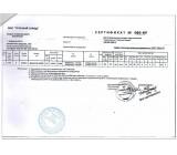 Сертификат качества на товар Труба № 32х2,8