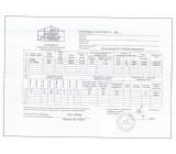 Сертификат качества на товар Труба № 76х3,5 оцинкованная