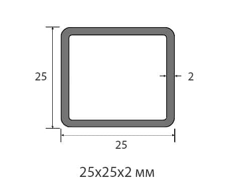Профильная труба 25х25х2