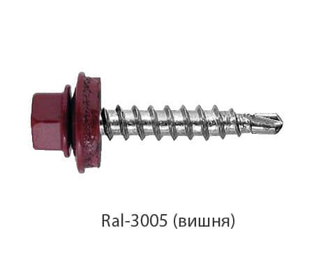 Саморезы Ral-3005 (вишня)