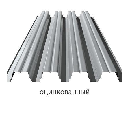 Профнастил оцинкованный Н-75 0,5 мм